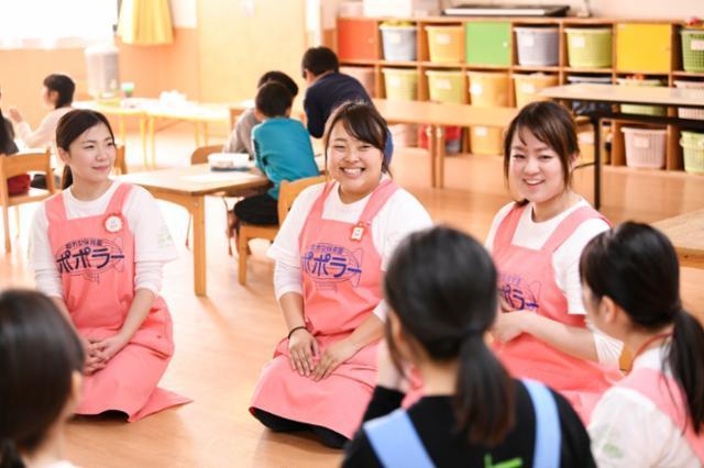 都市型保育園ポポラーあんびしゃす札幌北郷園の画像・写真