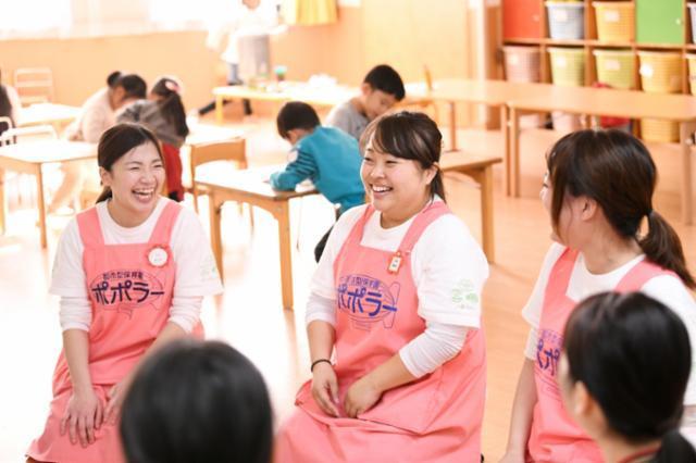 都市型保育園ポポラー(タスク・フォースグループ)/北海道エリアの画像・写真