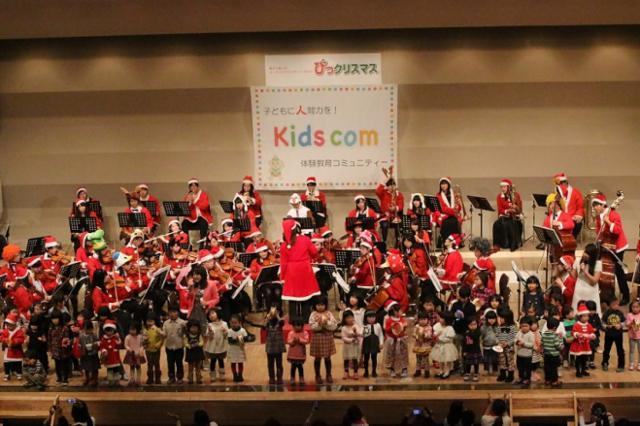 静岡県浜松市中区上島 遠鉄グループ保育園かみじまの画像・写真