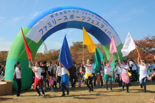 都市型保育園ポポラー熊本水前寺公園の画像・写真